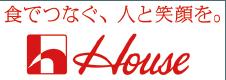 ハウス食品グループ本社(株)