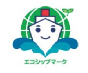 【モーダルシフトの推進】