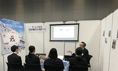 2020年2月11日「第2回物流業界研究セミナー大阪」での説明会の様子